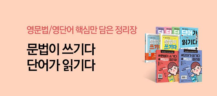 핵잉싸 정리장
