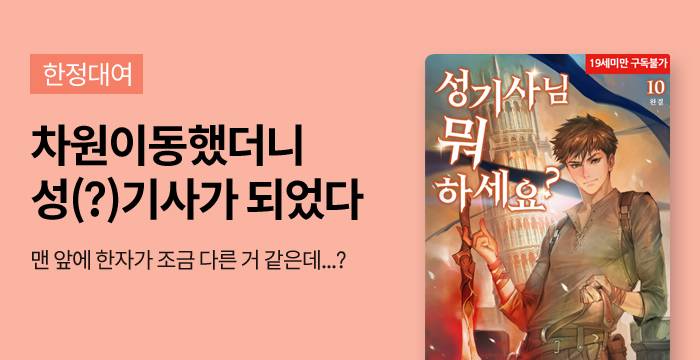 휘슬북 신간런칭 한정대여