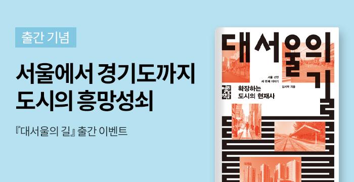 [이슈]삼프로tv김시덕 신간