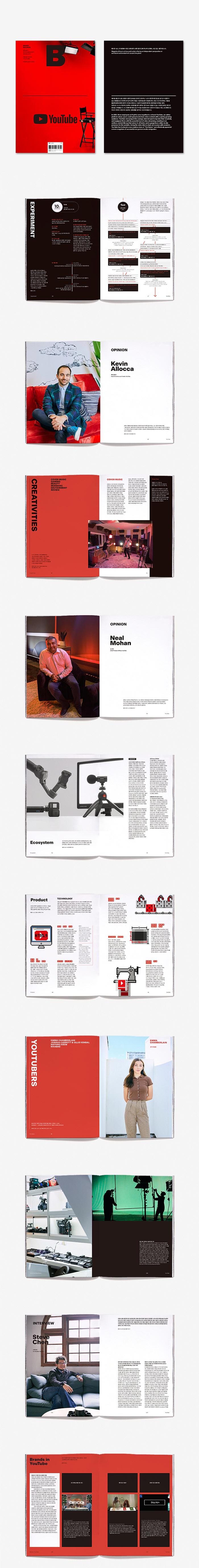 매거진 B(Magazine B) No.83: Youtube(한글판) 도서 상세이미지