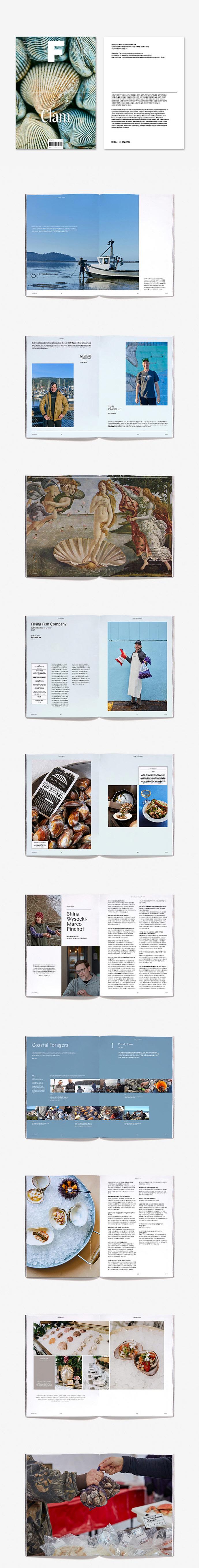 매거진 F(Magazine F) No.13: 조개(Clam)(한글판) 도서 상세이미지