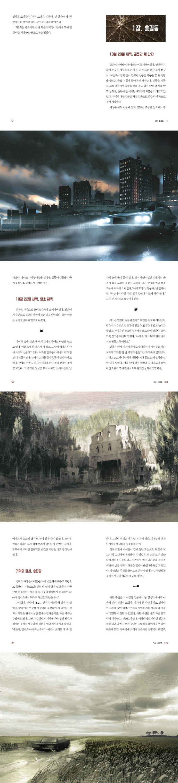 탐정 홍길동(이숲 청소년 5) 도서 상세이미지