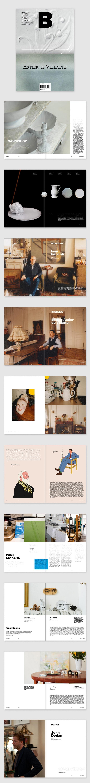 매거진 B(Magazine B) No.85: ASTIER de VILLATTE(한글판) 도서 상세이미지