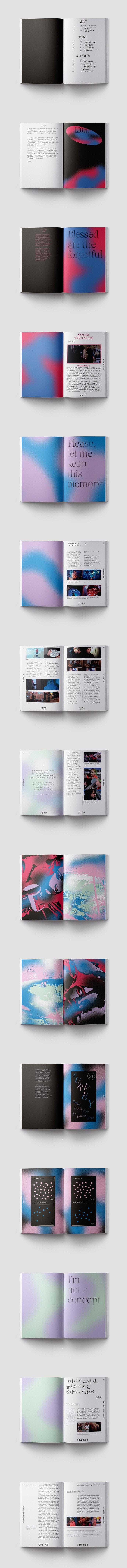 프리즘오브(PrismOf)(특별호): 이터널 선샤인 도서 상세이미지