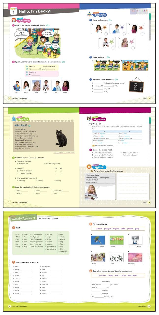 5주의 마법사. 1(초등3학년 영어 완벽 선행 학습)(방학영어완성)(CD1장포함) 도서 상세이미지