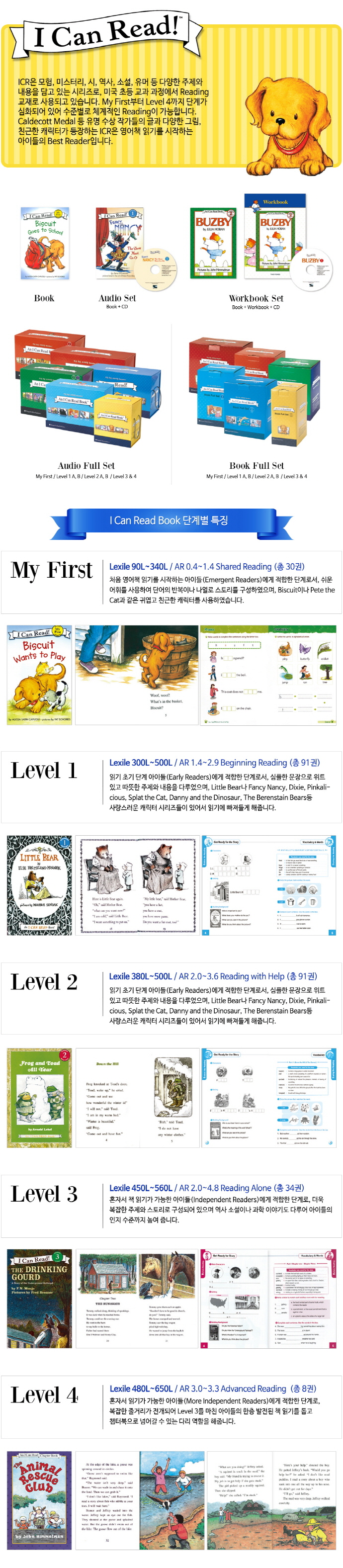 Soap Soup and Other Verses(TICR Set (CD) 2-46) 도서 상세이미지