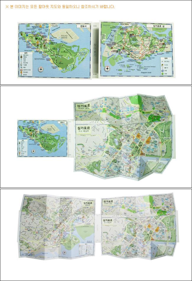 런던 (팝아웃 맵 POPOUT MAP) 도서 상세이미지