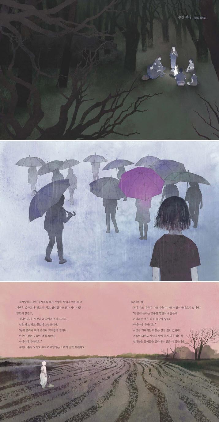 0812 괴담 클럽(웅진책마을 108)(반양장) 도서 상세이미지