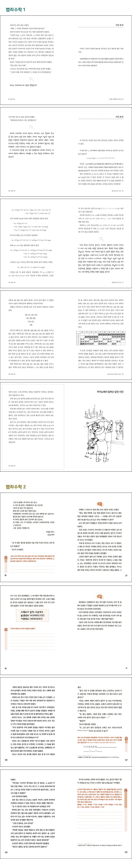 범죄수학 세트(전2권) 도서 상세이미지