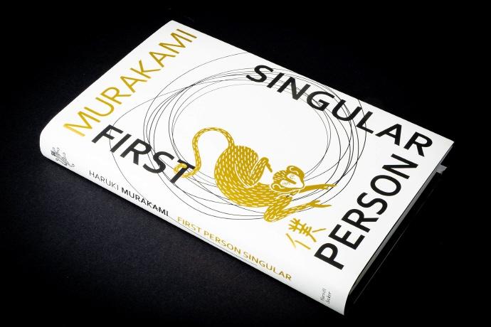 First Person Singular 도서 상세이미지