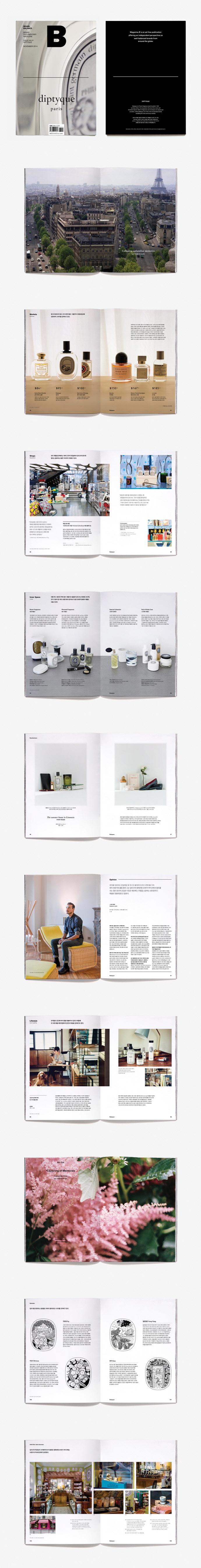 매거진 B(Magazine B) No.31: Diptque(한글판) 도서 상세이미지