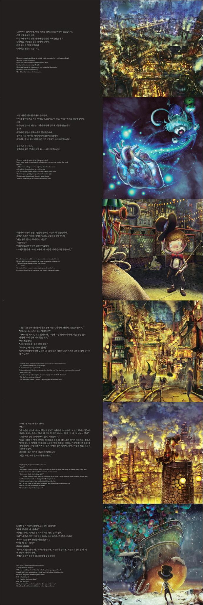 굴뚝마을의 푸펠(Poupelle Of Chimney Town)(영화판 에디션)(양장본 HardCover) 도서 상세이미지