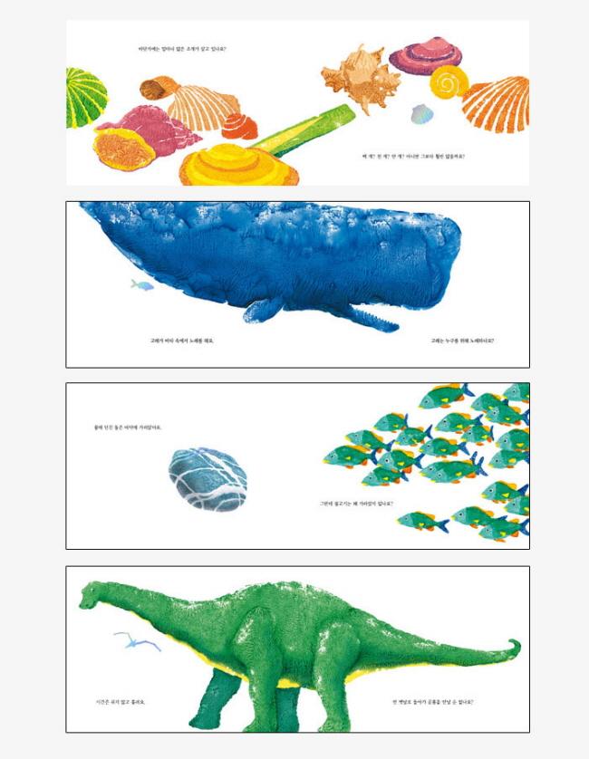 왜 색깔은 이렇게 아름다울까(양장본 HardCover) 도서 상세이미지