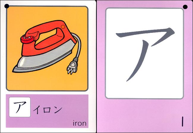 くもんカタカナカ-ド 第2版 구몬 가타카나 카드 도서 상세이미지