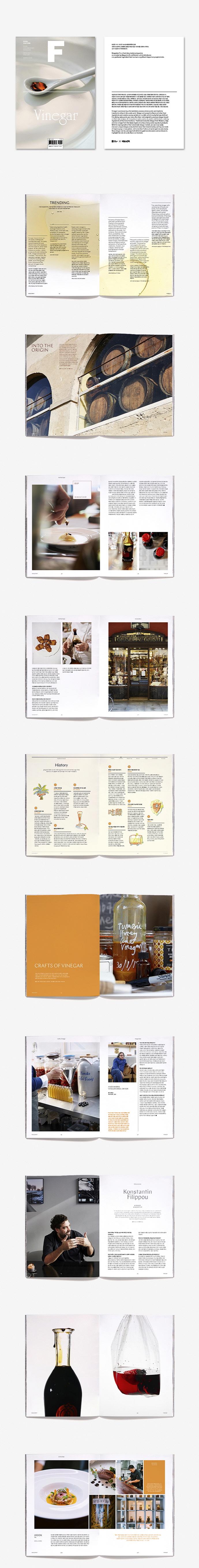 매거진 F(Magazine F) No.7: 식초(Vinegar)(한글판) 도서 상세이미지