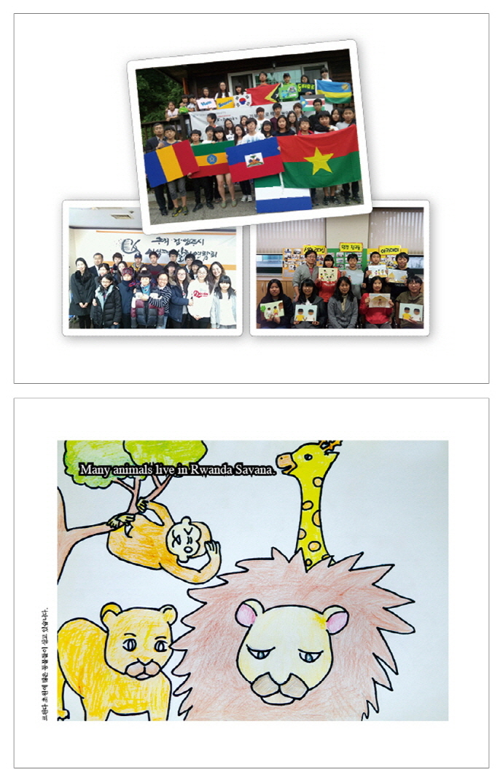 글로벌 나눔 실천 영어 동화책. 2(K-BOOKS 시리즈)(양장본 HardCover) 도서 상세이미지
