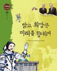 지혜샘 만화한국사