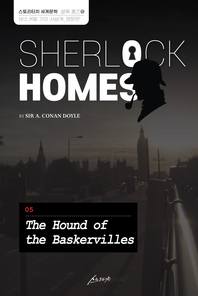 SHERLOCK HOMES 05 The Hound of the Baskervilles 셜록 홈즈 05 바스커빌 가의 사냥개_영문판