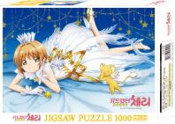 카드캡터체리 클리어카드 1000직소퍼즐-반짝이는 별