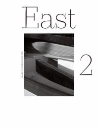 East Vol. 2