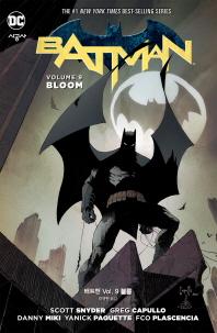 배트맨 Vol. 9: 블룸