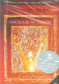 마이클 W 스미스 워십 라이브(DVD)