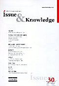 ISSUE & KNOWLEDGE(주간)