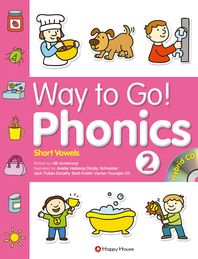 Way to Go Phonics. 2: Short Vowels