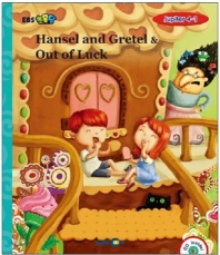 EBS초목달 Hansel and Gretel & Out of Luck 스토리북(Level 5)