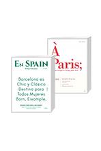 엔 스페인(엔 스페인) + 아 파리(A Paris) 세트