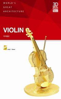 3D 메탈미니 바이올린(골드)