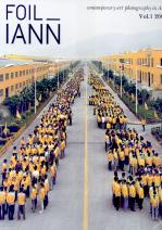 FOIL_IANN (반년간)