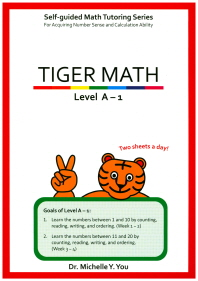 Tiger Math(Level A-1)