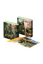 점박이 한반도의 공룡 애니메이션 그림책 세트