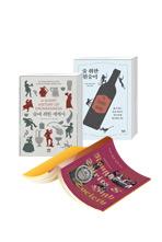 술의 역사 세트(문화사/세계사/자연사)