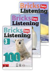 브릭스 리스닝 Bricks Listening Beginner 100 1,2,3, 세트