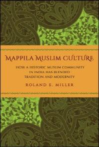 Mappila Muslim Culture