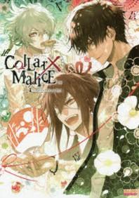 COLLAR×MALICE公式ビジュアルファンブック