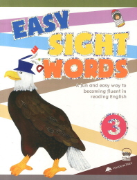 Easy Sight Words. 3