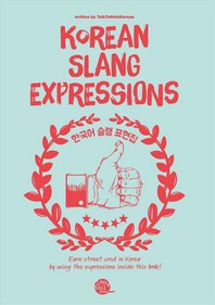 Korean Slang Expressions(한국어 슬랭 표현집)