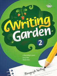 Writing Garden. 2