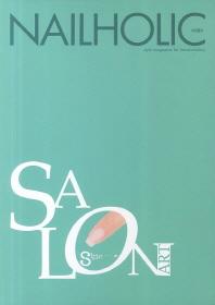 NAILHOLIC SALON ART(네일홀릭)