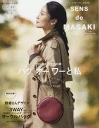 SENS de MASAKI vol.11 (부록: 3WAY 서클백)
