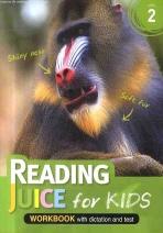 READING JUICE FOR KIDS. 2 (WORKBOOK)