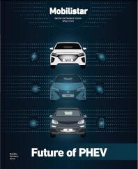 모빌리스타 PHEV(Mobilistar Future of PHEV)
