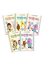 [미래엔] 3-5세 아이들을 위한 바른 습관 그림책(유치원/일생/언어/안전/건강 생활 에이스)(전 5권)