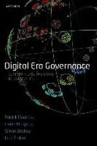 Digital Era Governance