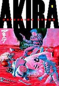 Akira, Volume 1
