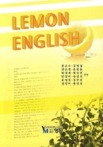 LEMON ENGLISH