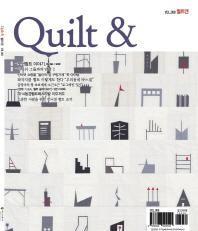 퀼트 앤(Quilt &) Vol. 8